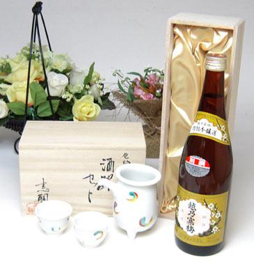 日本酒, 吟醸酒  3 720ml(())