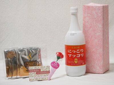 母の日 ギフトセット マッコリセット 挽き立て珈琲(ドリップパック5パック)(韓国伝統の秘伝にごり酒 韓国No.1ブランド二東(イードン))母の日カード お母さんありがとうカーネイション