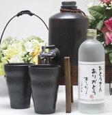 焼酎サーバー豪華セットP1(芋焼酎720ml)【楽ギフ_包装】