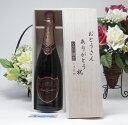 【父の日】お父さんにあのドンペリに勝ったワイン♪ロジャー グラートカヴァ ロゼ750mlお父さんありがとう木箱セット クリスマス お歳暮