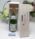 秋田の銘酒...