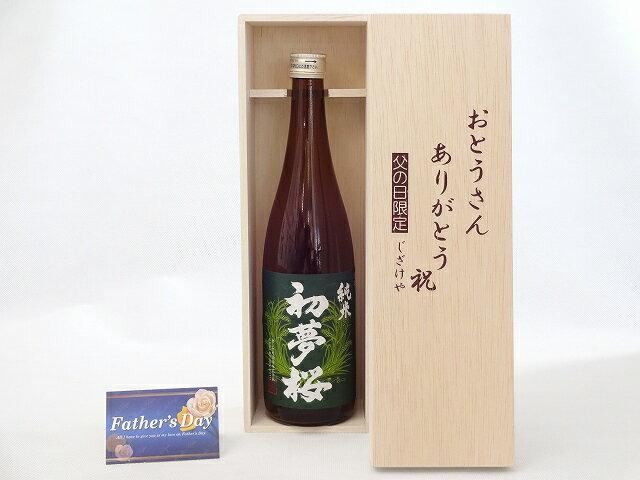 日本酒, 純米酒  ( 720ml )