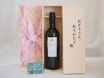 父の日 ギフトセット ワインセット おとうさんありがとう木箱セット(ブォン・ファットーレ・ビアンコ 白(イタリア)750ml) 父の日カード付