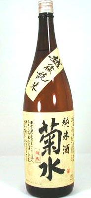 【キャッシュレス5%還元】菊水酒造 菊水 純米酒...の商品画像