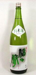 一生に一度の贈り物は豪華に福井酒造 福の声 純米酒 1800ml [三重県]