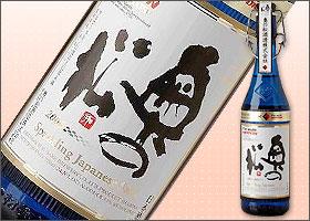 【 6本セット】奥の松 純米大吟醸プレミアムス...の紹介画像2
