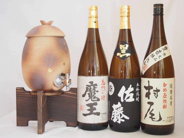 【スーパーセール10%OFF】信楽焼・明山窯 焼...の商品画像
