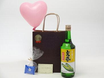 バレンタインデー 焼酎セット(札幌酒精 とうきび とうもろこし焼酎 720ml(北海道))メッセージカード ハート風船 ミニチョコ付き