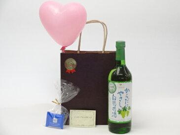 バレンタインデー 国産ワインセット(シャンモリワイン からだにやさしい白葡萄酒 白ワイン 720ml 盛田甲州ワイナリー(山梨県))メッセージカード ハート風船 ミニチョコ付き
