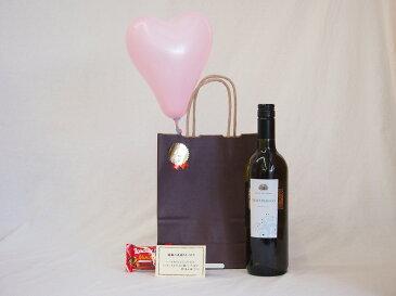 贈り物ギフト ワインセット(ブォン ファットーレ VDT ビアンコ 白ワイン750ml(イタリア))メッセージカード ハート風船 ミニチョコ付き