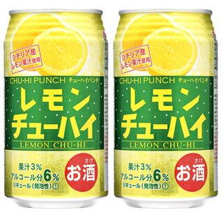 心より感謝の気持ちを込めた贈り物には!激安リキュール ☆1本当り124円レモンチューハイAL6%...