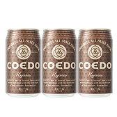 COEDO(コエド)伽羅 Kyara 350ml(12本入)×3ケース コエドブルワリー(埼玉県)
