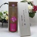 贈り物セット モンドセレクション金賞受賞篠崎 国産厳選桃使用 もも梅酒はじめました。 500ml(福岡県) いつもありがとう木箱セット