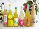 果実酒6本セット ヨーグルト梅酒(福岡県)×ゆず梅酒(福岡県...