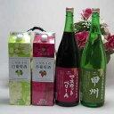 シャンモリビッグ4本ワインセット 白ワイン2本 赤ワイン2本 1800ml×4本 盛田甲州ワイナリー(山梨県)