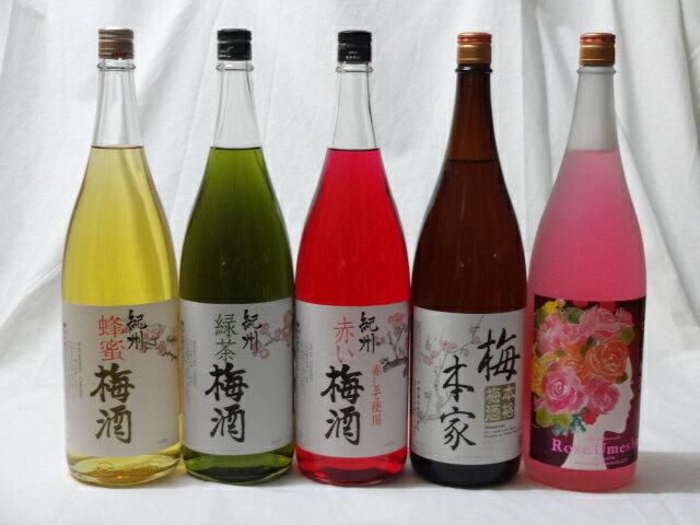 日本酒・焼酎, 梅酒 5 5BC ) 1800ml5