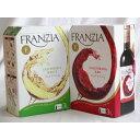 ワインセット カリフォルニア大容量飲み比べセット(フランジア カリフォルニア ホワイト 白ワイン やや辛口 3000ml フラン
