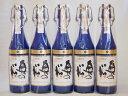 スパークリング日本酒 純米大吟醸 奥の松(福島県)720ml×5