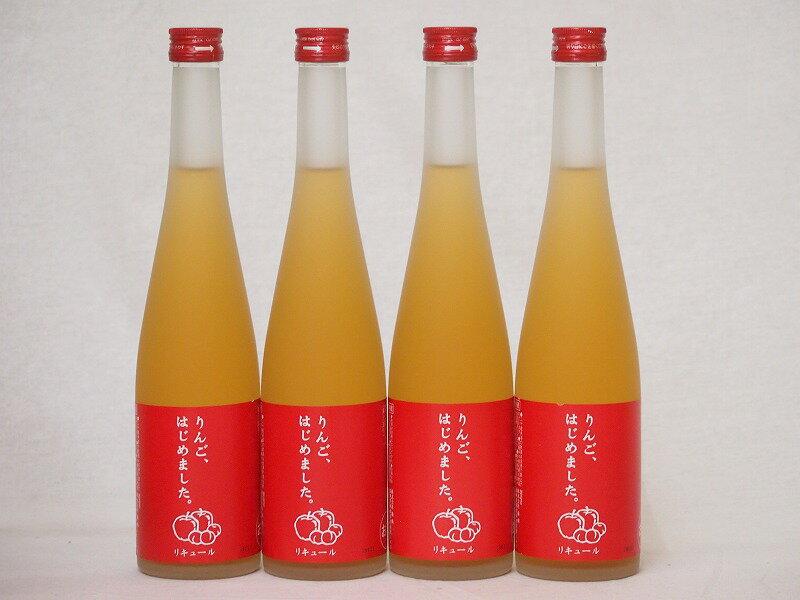 日本酒・焼酎, 梅酒  500ml4