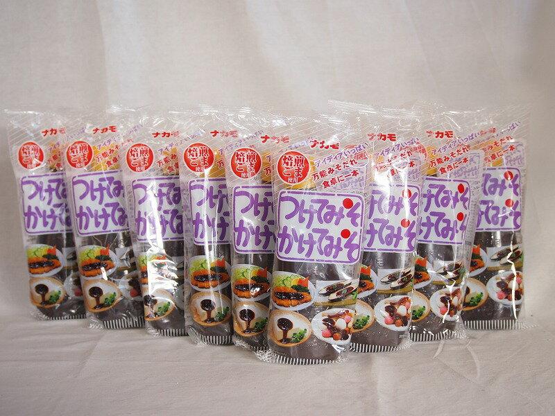 万能みそだれ つけてみそかけてみそ 焙煎ごま使用 ナカモ(愛知県)400g×9本