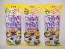 万能みそだれ ゆず味つけてみそかけてみそ 国産ゆず使用 ナカモ(愛知県)310g×3本
