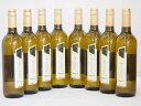 【最大2000円オフクーポン16日1:59迄】イタリア白ワイン チェヴィコ ブルーサ ビアンコ 750ml×8