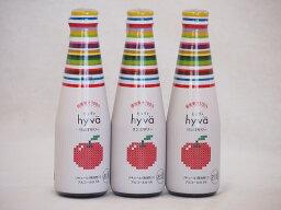 3本セット(国産清見果汁クラフトリキュール リンゴサワー発泡性alc.5%) 200ml×3本
