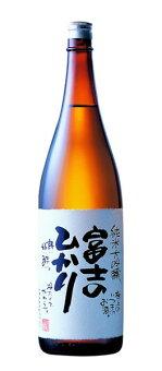 安達本家酒造純米大吟醸富士のひかり生原酒1800ml