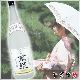 本格芋焼酎天璋院篤姫(てんしょういんあつひめ)1800ml