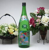 【送料無料6本セット】久米仙酒造 久米仙 本場泡盛 30度 1800ml×6