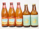 【最大2000円オフクーポン11日1:59迄】ハワイコナビール飲み比べ5本セット(インディアペール ロングボード) 330ml×2本 355ml×3本