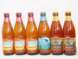 ハワイコナビール飲み比べ6本セット(ビッグウェーブ・ゴールデンエール ファイヤーロック ロングボード) 355ml×6本