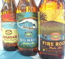 コナビール飲み比べ3本セット ハワイNO.1の本格的麦芽10