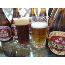 クラフトビールパーティ6本セットホップ香る330ml ミツボシヴァイツェン330ml ミツボシウィンナスタイルラガー330ml 3