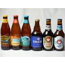 クラフトビールパーティ6本セット ハワイコナビールファイアーロック・ペールエール355ml ロングボードアイランドラガー355m