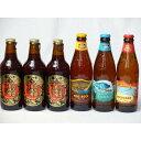 クラフトビールパーティ6本セット 名古屋赤味噌ラガー330ml×3本 ハワイコナビール(ファイアーロック・ペールエール355ml