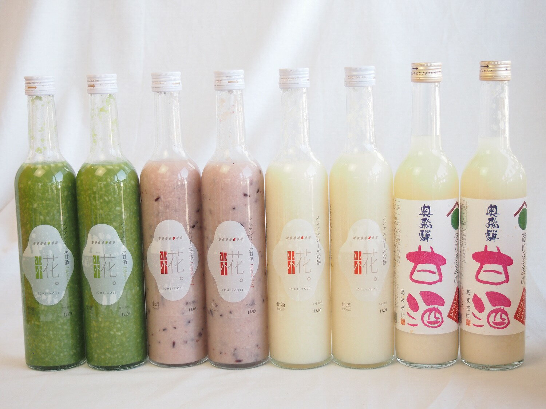 日本酒, その他 8 500ml() (2 2)() 500ml8