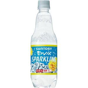 サントリー 南アルプス スパークリングレモン 炭酸水 無糖0cal 500ml×5本
