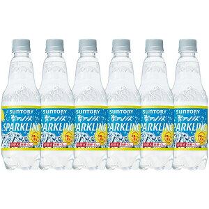 サントリー 南アルプス スパークリングレモン 炭酸水 無糖0cal 500ml×10本
