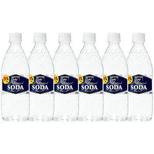 サントリーソーダレモン 強炭酸水 ペットボトル 無糖0cal 490ml×12本
