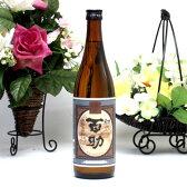 【送料無料6本セット】【限定】井上酒造 本格麦焼酎 初代百助 25度 720ml