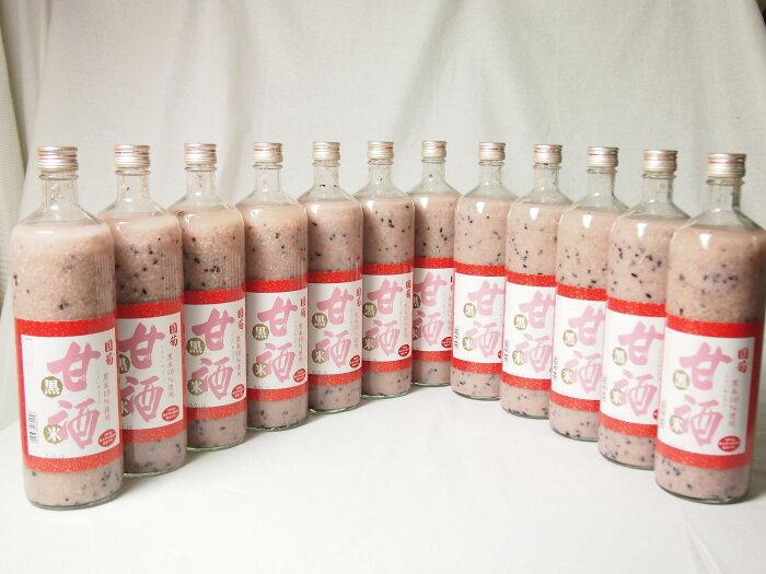篠崎 国菊甘酒 黒米 あまざけノンアルコール 900ml×12本(福岡県) バレンタイン