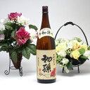 【送料無料6本セット】東北銘醸初孫生もと純米酒1800ml×6