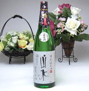 心より感謝の気持ちを込めて贈り物に!【決算セール】老松酒造 山水 純米 1800ml