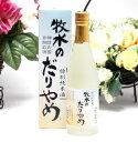 心より感謝の気持ちを込めて贈り物に!千徳酒造 郷愁を覚える銘酒 牧水のだりやめ 特別純米...