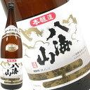【 6本セット】八海醸造八海山本醸造1800ml×6本(日本酒)