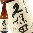 【 12本セット】朝日酒造 久保田 千寿 特別本醸造 720ml×12本(日本酒)