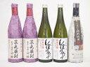 年に一度の限定酒 新潟県頚城酒造5本セット(蔵元厳封吟醸2本 特別純米酒 純米吟醸しぼりたて2本)720ml×5本