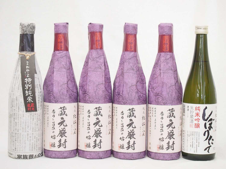 日本酒, 純米吟醸酒 2000161:59 6(4 720ml6