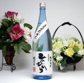 【送料無料6本セット】恒松酒造 限定酒 自家栽培米 純米焼酎 ひのひかり 1800ml×6本